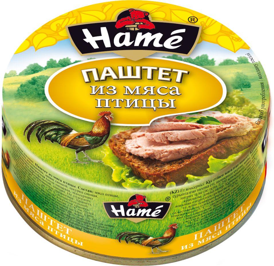 Hame Паштет из мяса птицы, 117 г20210062000101Продукт готов к употреблению. Пищевая ценность в 100 г продукта:Белок не менее, г - 14,2;Жир не более, г - 9,6;Углеводы не более, г - 5,6.