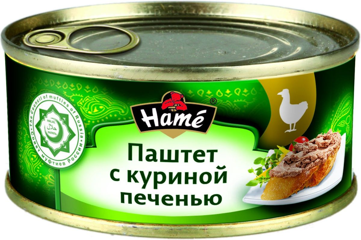 Hame Паштет с куриной печенью халяль, 250 г20914302000081Продукт не содержит свинины. Продукт готов к употреблению. Пищевая ценность в 100 г продукта:Белок не менее, г - 11,7;Жир не более, г - 12,7;Углеводы не более, г - 11,3.