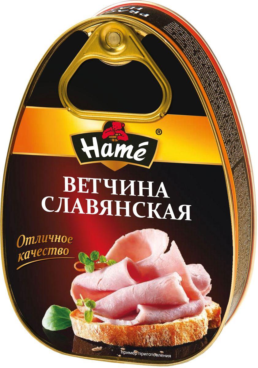 Hame Славянская ветчина, 340 г21170381700063Пищевая ценность в 100 г продукта:Белок, г - 16,8Жир, г - 2,6Углеводы, г - 0,4