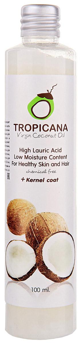 Кокосовое масло холодного отжима Tropicana, 100 млFS-00897Кокосовое масло холодного (первого) отжима Tropicana Oil Virgin Coconut идеально подходит для ежедневного использования. Производится из лучших пород кокоса, растущих в южной части Таиланда, с помощью холодного прессования и отжима мякоти кокоса и внутренней оболочки ядра. Золотисто-желтое кокосовое масло насыщено питательными веществами полезными для здоровья кожи и волос, такими как: витамины группы В, Е, С, Н, клетчаткой, микро- и макроэлементами: калий, кальций, йод, марганец, фосфор, медь. В составе кокоса выделяют лауриновую кислоту, которая обладает подтягивающими и омолаживающими свойствами, борется с угревой болезнью.