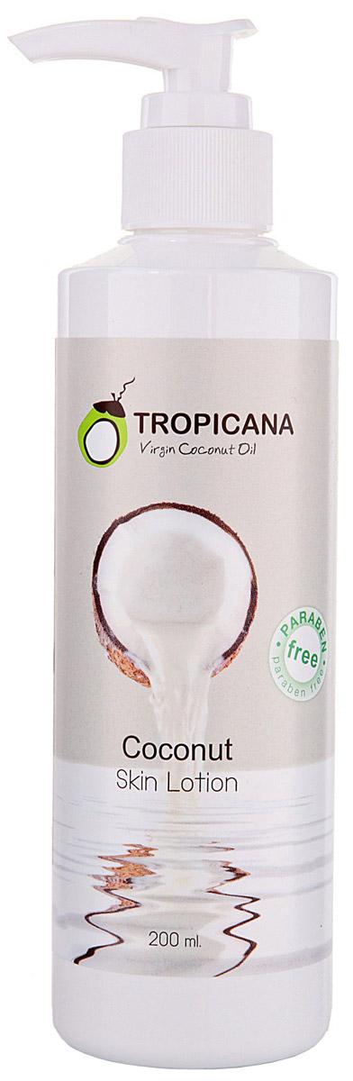 Кокосовый лосьон для тела Tropicana, 200 мл97Увлажняет и питает кожу. Обогащен кокосовым маслом, маслом семян подсолнуха и маслом Ши. Повышает упругость кожи, придает ей сияние и бархатистость. Витамин В3 улучшает цвет и структуру кожи, делая ее нежной, здоровой и красивой. Для всех типов кожи (особенно для чувствительной).