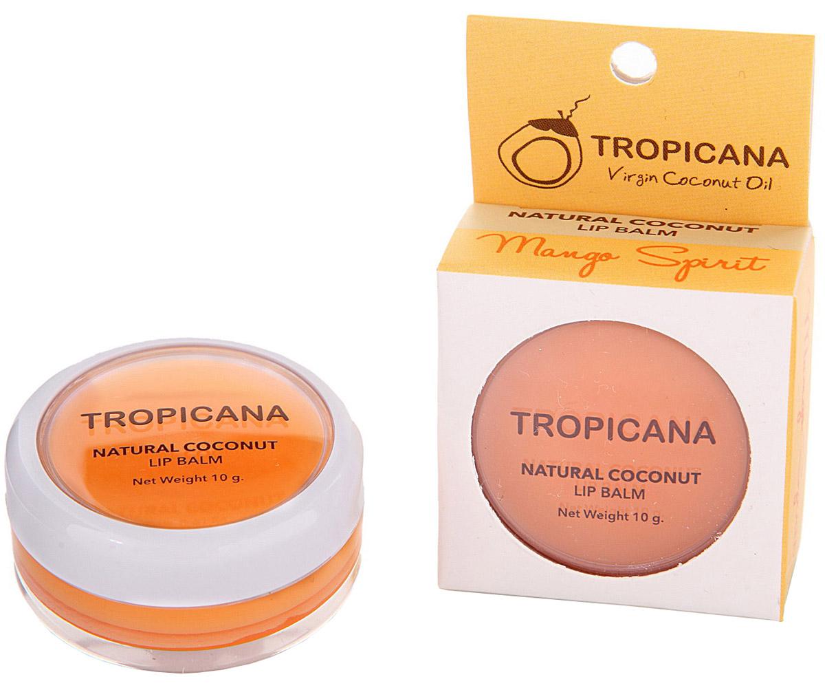 Бальзам для губ Аромат манго Tropicana, 10 грA17019/05Обогащенный органическим кокосовым маслом холодного отжима, маслом семян манго и маслом ши. Препятствует образованию микро-трещинок на обветренных губах. Сочетание витаминов С и Е это мощный антиоксидант, делает губы гладкими и мягкими. Зрительно увеличивает губ. Спасает от ожогов на солнце, а также ухаживает и увлажняет в зимний период. С приятным ароматом тропических фруктов. Не содержит в себе отдушек и химических добавок.