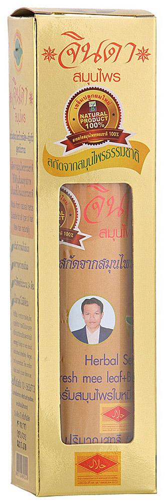Jinda Herbal Serum Травяная концентрированная Сыворотка от выпадения волос Джинда, 250 млAC-1121RDКонцентрированная сыворотка от выпадения волос, перхоти, облысения и грибковых заболеваний головы. Запатентованная формула сыворотки Джинда включает в себя экстракт Литсеии клейкой и Синего чая, сыворотка эффективно: борется с выпадением волос, укрепляя корни; питает и увлажняет кожу головы, предотвращая появление перхоти и зуда; стимулирует рост новых волос; восстанавливает структуру волоса, делая их более плотными и сильными; улучшает микроциркуляцию крови у волосяных луковиц; препятствует появлению седых волос. Применяется при лечении хронических и острых состояний выпадения волос, облысения, себореи и грибковых заболеваний. Бутылочка оснащена удобным дозатором. Не содержит химических добавок и красителей. При выпадении волос эффект можно увидеть уже через неделю. Стойкий результат достигается за 3-4 месяца применения. Для старых запущенных проблем - лечение и восстановление волос может занять 4-12 месяцев постоянного применения.