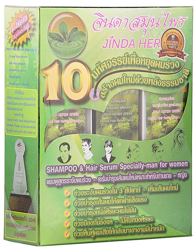 Jinda Set Special - Уникальный набор средств 10 Чудес от выпадения волос Джинда, 3x250 мл13012102 Шампуня по 250мл. и Сыворотка для волос 250мл. по специальной улучшенной формуле. Эти продукты не продаются по отдельности, являются новинкой от компании Джинда и изготавливаются из лучшего отборного сырья. Комплекс подходит как женщинам, так и мужчинам. • Лечебные свойства средств помогают остановить выпадение волос в течение 3 недель • В течение 3 месяцев постоянного использования вырастают новые волосы • Помогает поддерживать здоровье волос • Питают кожу головы • Помогают предотвратить появление перхоти и снимают зуд кожи головы • Помогают восстановить волосы и вернуть им блеск и здоровье.
