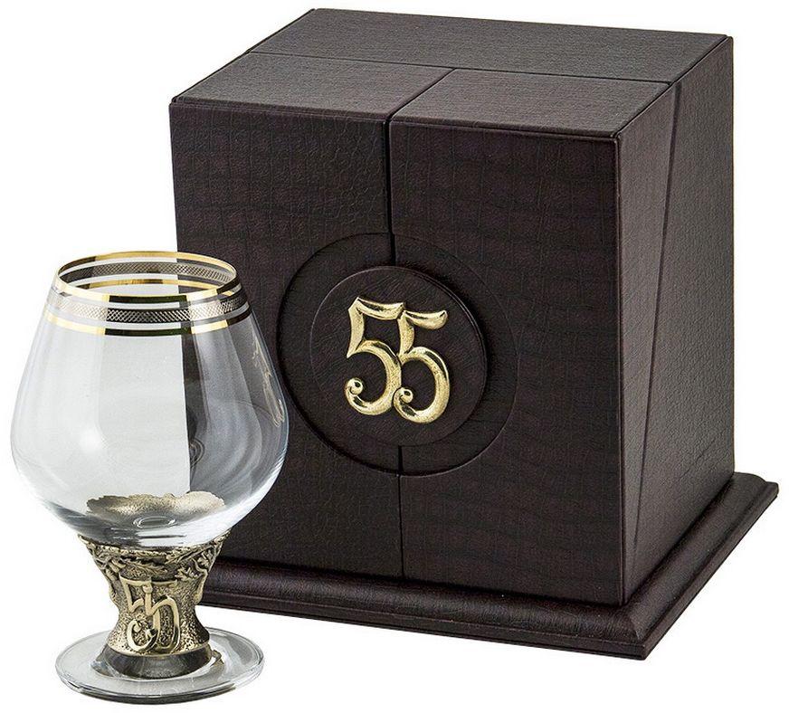 Бокал для бренди Арт-студия Классик 55 лет, 185 мл. БББ-55лет-ОТРVT-1520(SR)Латунь точное художественное литье, Богемское стекло с золотым декорированием. Кожаный футляр. DVD диск, открытка.