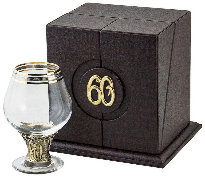 Бокал для бренди Арт-студия Классик 60 лет, 185 мл. БББ-60лет-ОТРVT-1520(SR)Латунь точное художественное литье, Богемское стекло с золотым декорированием. Кожаный футляр. DVD диск, открытка.