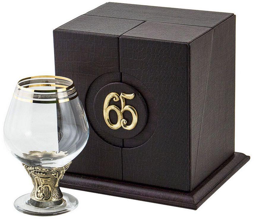 Бокал для бренди Арт-студия Классик 65 лет, 185 мл. БББ-65лет-ОТР440157BЛатунь точное художественное литье, Богемское стекло с золотым декорированием. Кожаный футляр. DVD диск, открытка.