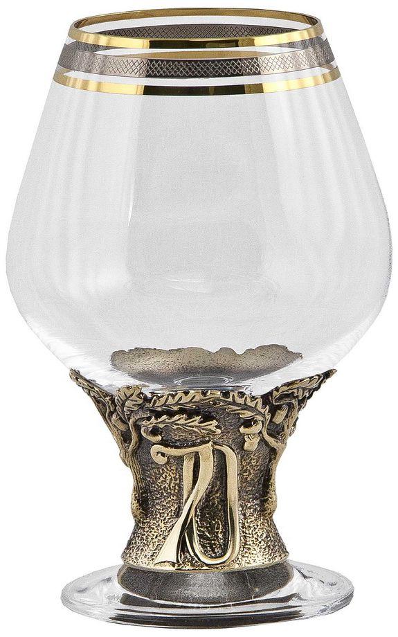 Бокал для бренди Арт-студия Классик 70 лет, 185 мл. БББ-70лет/КOO 30960Латунь точное художественное литье, Богемское стекло с золотым декорированием. Упаковка - картон.