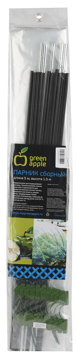 Парник сборный Green Apple, 1,5 х 5 м. GAPS01-105K100Полиэтиленовая пленка чаще всего применяется для покрытия весенне-летних теплиц. Она защищает растения от дождя, ветра, поддерживает более высокую температуру, повышая в солнечную погоду днем на 8-10°С, а ночью на 4°С.