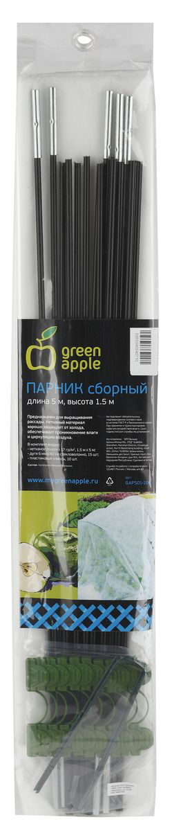 Парник сборный Green Apple, 1,5 х 5 м. GAPS01-1061092019Нетканый материал изготовлен из полипропиленового волокна, которое пропускает свет, воздух и воду. По структуре напоминает несколько слоев марли из прозрачных нитей, спрессованных в единое полотно. Нетканый материал хорошо защищает от холода, обеспечивает и циркуляцию воздуха.
