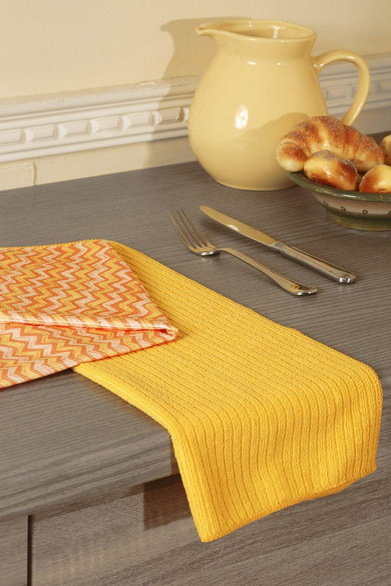 Набор кухонных полотенец Primavelle, цвет: оранжевый, 40 х 50 см, 2 шт. НП31940482VT-1520(SR)Набор универсальных кухонных полотенец из микрофибры. Можно использовать как для рук, так и для посуды или уборки со стола. Полотенца моментально впитывают влагу. Просты в уходе: легко стираются, не теряют цвет и форму после нее, быстро сохнут. Набор состоит из двух полотенец размером 40х50 см. Одно полотенце с рисунком, другое однотонное с фактурой рубчик. Порадуйте себя и своих близких новыми полотенцами для кухни от Primavelle.