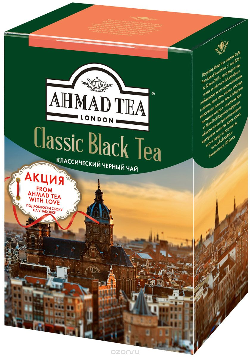 Ahmad Tea Классический черный чай, 100 г101246Секрет обаяния классического черного чая Ahmad Tea - в характерном терпком послевкусии, в глубоком, обволакивающем аромате и насыщенном настое. Чашка свежезаваренного чая - как возвращение домой, с каждым глотком погружает в атмосферу умиротворения и счастья.Заваривать 3 - 5 минут, температура воды 100°С.Уважаемые клиенты! Обращаем ваше внимание на то, что упаковка может иметь несколько видов дизайна. Поставка осуществляется в зависимости от наличия на складе.
