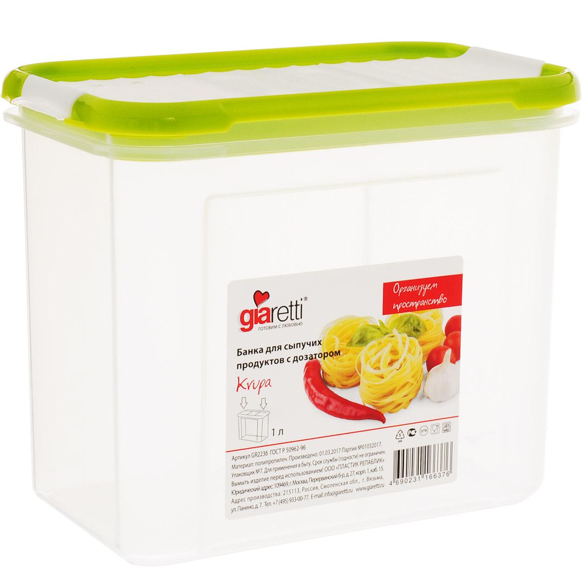 Банка для сыпучих продуктов Giaretti Krupa, с дозатором, цвет: оливковый, прозрачный, 1 лВетерок-2 У_6 поддоновБанка для сыпучих продуктов Giaretti Krupa предназначена для хранения круп, сахара, макаронных изделий, сладостей и тому подобного, в том числе для продуктов с ярким ароматом (специи и прочего). Строгая прямоугольная форма банки поможет вам организовать пространство максимально комфортно, не теряя полезную площадь. При этом банки Giaretti устанавливаются одна на другую, что способствует экономии пространства в вашем шкафу. Плотная крышка не пропускает запахи, и они не смешиваются. Благодаря разнообразным отверстиям в дозаторе, вам будет удобно насыпать как мелкие, так и крупные сыпучие продукты, что сделает процесс приготовления пищи проще.Размеры контейнера: 17 х 8,5 х 13 см.