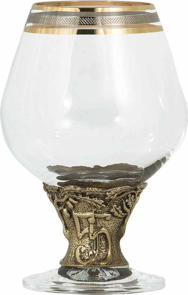 Бокал для бренди Арт-студия Классик 55 лет, 185 мл. БББ-55лет/КVT-1520(SR)Латунь точное художественное литье, Богемское стекло с золотым декорированием. Упаковка - картон.