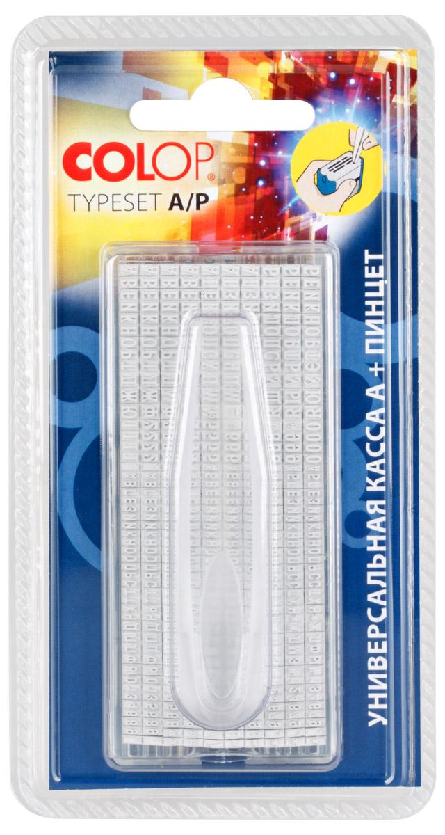 Colop Универсальная касса букв цифр и символов Typeset AFS-00897Универсальная касса букв цифр и символов Colop Typeset A используется для самонаборных печатей, штампов и датеров Colop.Легкий и быстрый набор текста: каждый символ имеет одну ножку и устанавливается в паз рифленой пластины штампа прочно и оперативно.Высота основного шрифта - 2,2 мм, высота шрифта для выделения - 3,1 мм. Количество букв и цифр - 448, количество символов - 32. Язык русский.