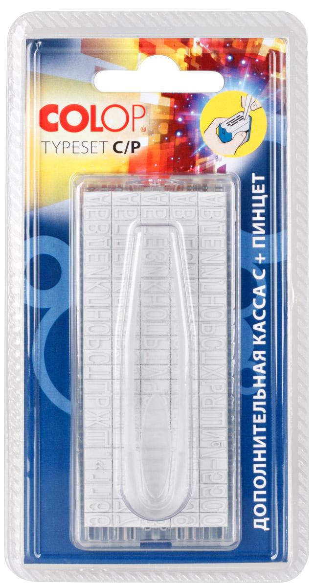 Colop Дополнительная касса букв цифр и символов Typeset C -  Кассы, оснастки, подушки