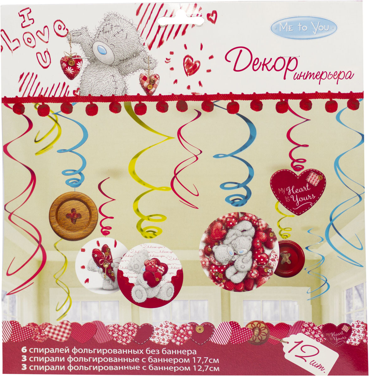 Веселая затея Спираль для украшения интерьера Me To You цвет красный 46-60 см 12 шт