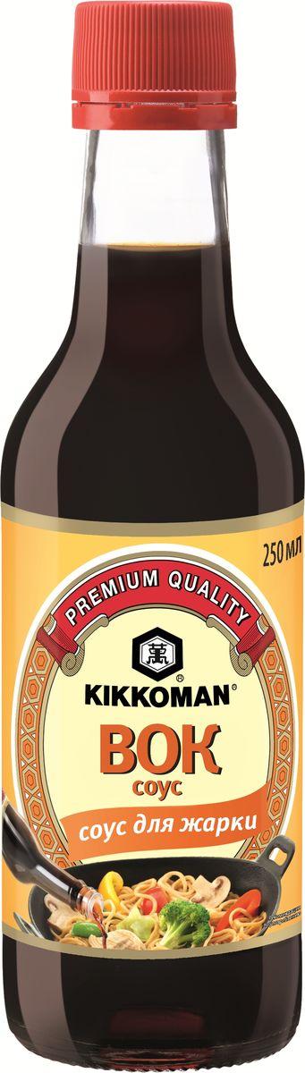 Kikkoman соус соевый Bок, 250 мл0120710Классический продукт бренда Kikkoman - натурально соевый соус, который превосходно подходит как ингредиент и как приправа для множества готовых блюд. Он идеально сочетается не только с деликатесами азиатской кухни, но и, например, со спагетти, американскими бюргерами или салатами. Соевый соус Kikkoman изготавливается традиционным, классическим способом естественного брожения из сочетания 4 натуральных ингредиентов: соевых бобов, воды, пшеницы и соли.
