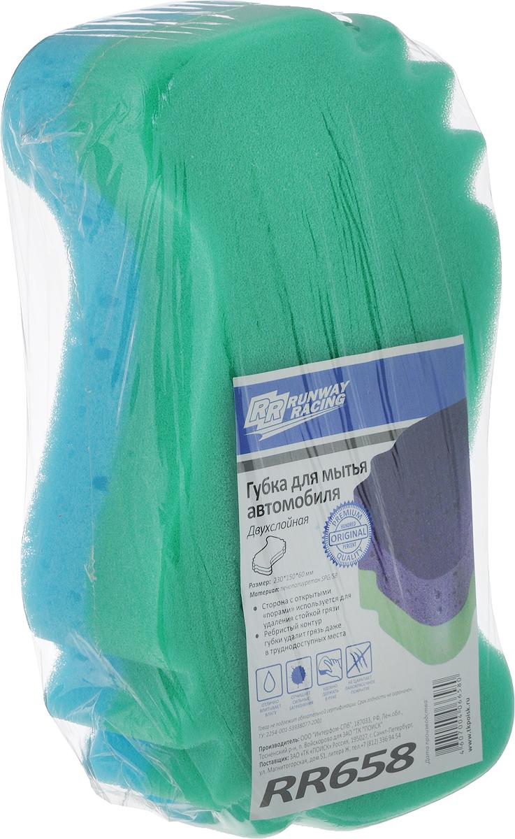 Губка для мытья автомобиля Runway Racing, двухслойная, цвет: зеленый, голубой, 23 х 13 х 6 смRR659Губка для мытья автомобиля Runway Racing изготовлена из пенополиуретана. Высокое качество материала гарантирует долговечность продукта и стойкость ко многим растворителям. Губка основательно очищает любые поверхности и прекрасно впитывает воду и автошампунь. Сторона с открытыми порами используется для удаления стойкой грязи. Ребристый контур губки удалит грязь даже в труднодоступных местах. Изделие обеспечивает бережный уход за лакокрасочным покрытием автомобиля. Специальная форма губки прекрасно ложится в руку и облегчает ее использование. Губка мягкая, способная сохранять свою форму даже после многократного использования.Размер губки: 23 х 13 х 6 см.