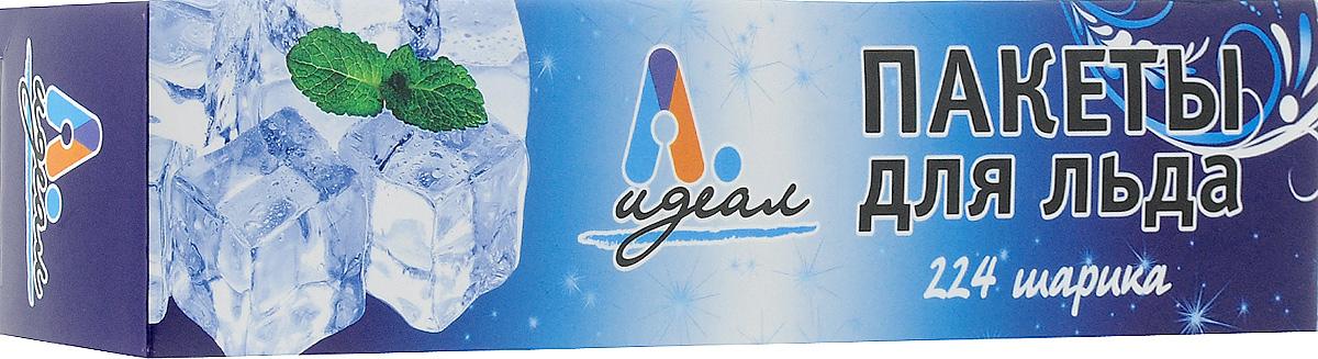 Пакеты для льда Идеал, 224 шарика, 8 штХПП34351Пакеты для льда Идеал предназначены для простого изготовления шариков льда. Пакеты выполнены из пищевого полиэтилена и полностью безопасны для здоровья. Просто наполните пакет водой через специальное отверстие, сверните верхнюю часть пакета и завяжите, поместите закрытый пакет с водой в морозильную камеру, а после образования льда вскройте пакет и извлеките готовые шарики. Пакеты рассчитаны на изготовление 224 шариков льда. Пакеты одноразовые.