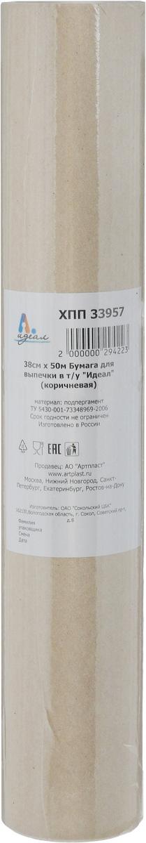 Бумага для выпечки Идеал, 38 см х 50 м115510Пергаментная бумага Идеал предназначена для выпекания в духовке кондитерских и хлебобулочных изделий, а также для хранения жиросодержащихпродуктов. Она позволят готовить без использования маргарина и жира, способствует сохранению как вкусовых, так и полезных свойств мучных изделий.Изделие можно использовать при температуре до 220°С, но не допускать прямого контакта с открытым пламенем и стенками духовки.Размер: 38 см х 50 м.Материал: подпергамент.