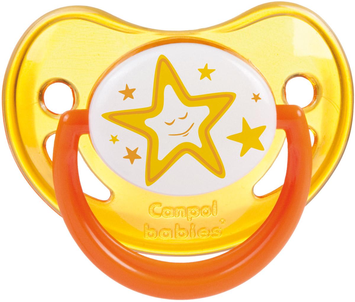 Canpol Babies Пустышка силиконовая Night Dreams от 6 до 18 месяцев цвет желтый
