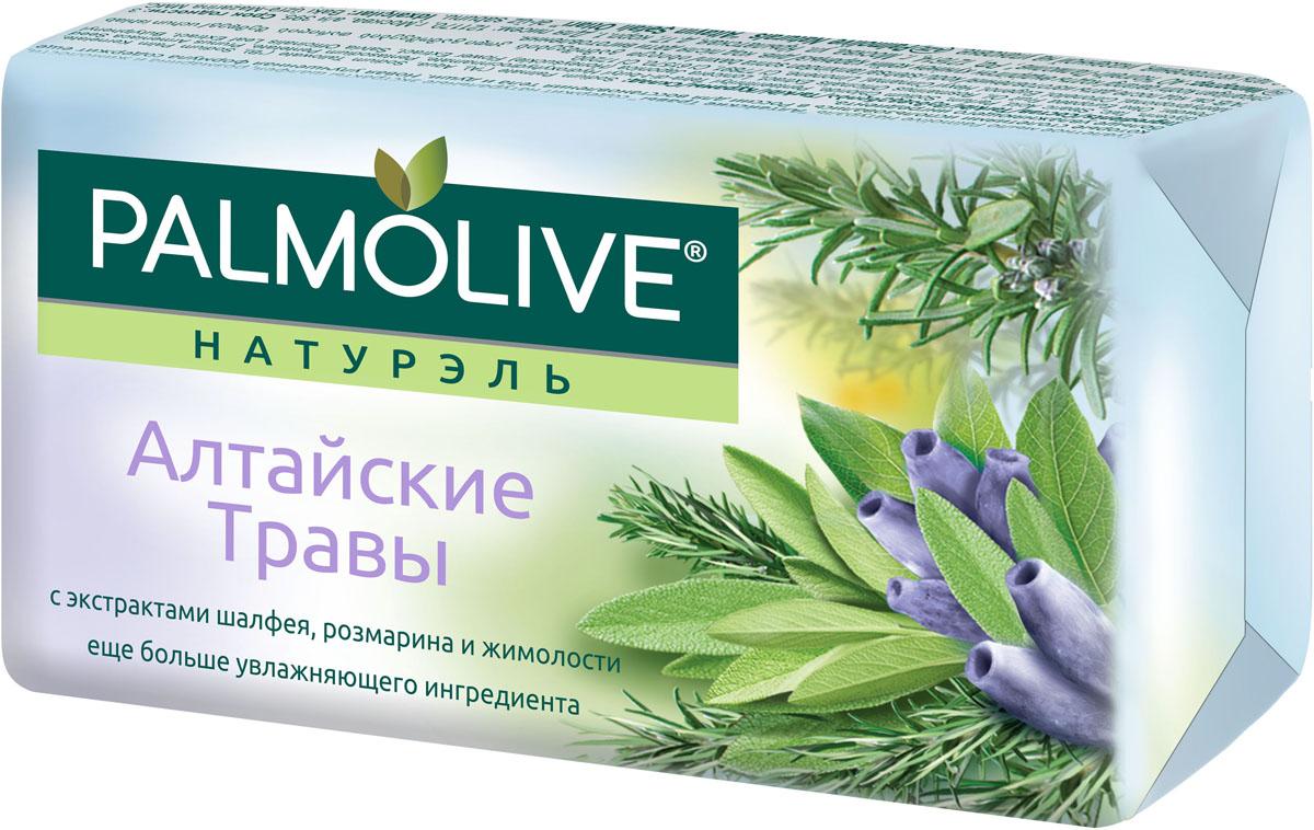 Palmolve Мыло
