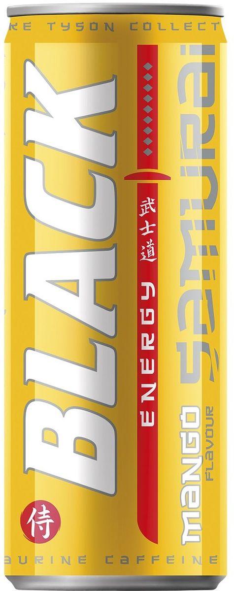 Black Energy Samurai энергетический напиток, 0,25 лTNFPMNG989Black Energy Samurai - безалкогольный газированный тонизирующий энергетический напиток с ароматом манго. Этот уникальный энергетический напиток c невероятным вкусом тропического фрукта манго обеспечит прилив энергии, наступающий словно удар катаны – мгновенно и сильно. Дикий, хищный, экзотичный - это и есть настоящий напиток самураев.
