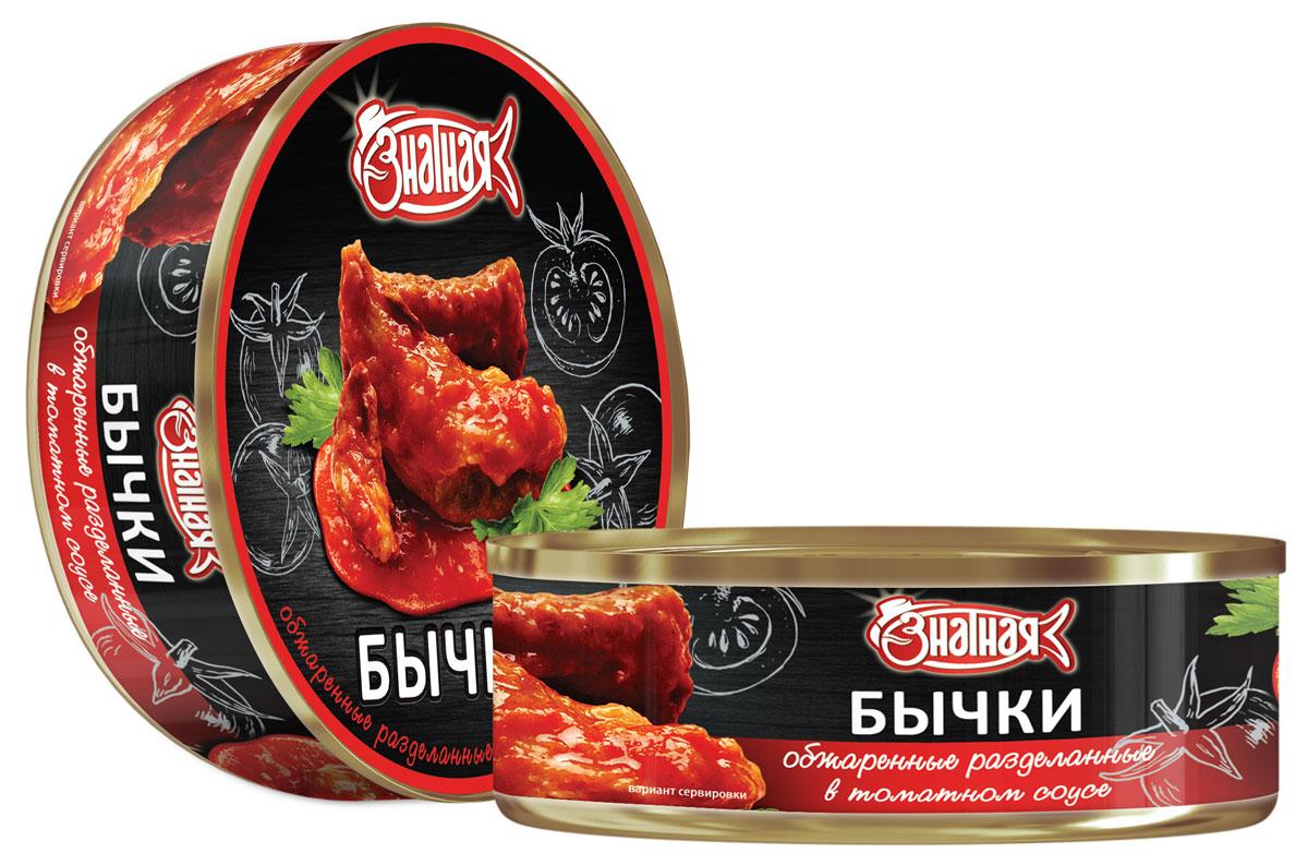 Знатная рыба Бычок разделанный обжаренный в томатном соусе, 240 г бериложка биточки в грибном соусе 250 г