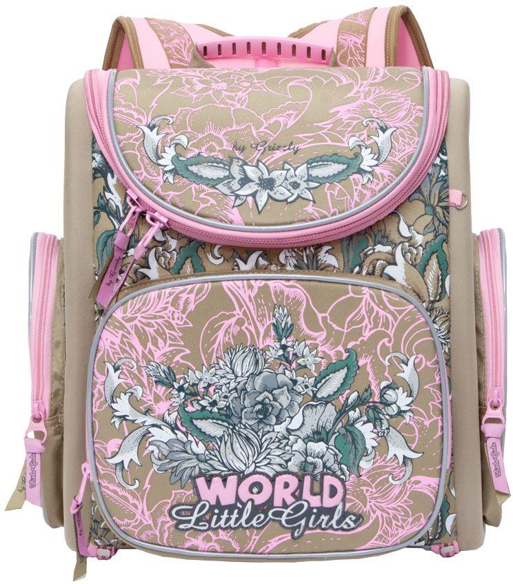 Grizzly Рюкзак школьный цвет бежевый розовый RA-771-372523WDРюкзак, одно отделение, объемный карман на молнии на передней стенке, объемные боковые карманы на молнии, внутренний составной пенал-органайзер, жесткая анатомическая спинка, дополнительная ручка-петля, эластичные лямки, брелок-игрушка, светоотражающие элементы с четырех сторон.