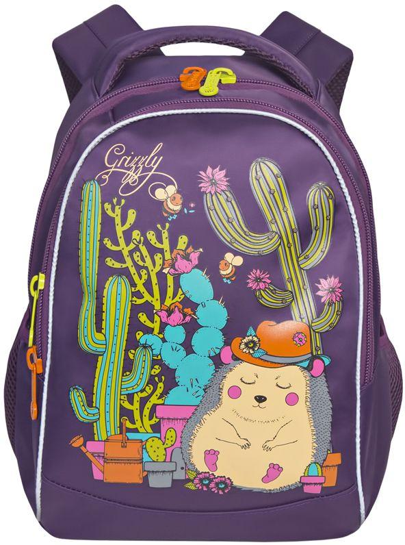 Grizzly Рюкзак школьный цвет фиолетовый RG-762-172523WDРюкзак школьный, два отделения, внутренний карман-пенал для карандашей, жесткая анатомическая спинка, мягкая укрепленная ручка, укрепленные лямки, светоотражающие элементы с четырех сторон.