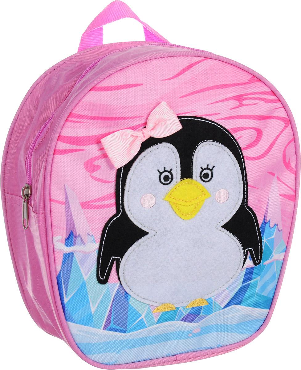 Росмэн Рюкзак дошкольный Пингвиненок730396Симпатичный дошкольный рюкзачок Пингвиненок - это удобный, легкий и компактный аксессуар для вашего малыша, который обязательно пригодится для прогулок и детского сада.В его внутреннее отделение на застежке-молнии можно положить игрушки, предметы для творчества или книжку формата А5.Благодаря регулируемым лямкам, рюкзачок подходит детям любого роста. Удобная ручка помогает носить аксессуар в руке или размещать на вешалке.Износостойкий материал с водонепроницаемой основой и подкладка обеспечивают изделию длительный срок службы и помогают держать вещи сухими в сырую погоду. Аксессуар декорирован ярким принтом (сублимированной печатью), устойчивым к истиранию и выгоранию на солнце, аппликацией из фетра, вышивкой.