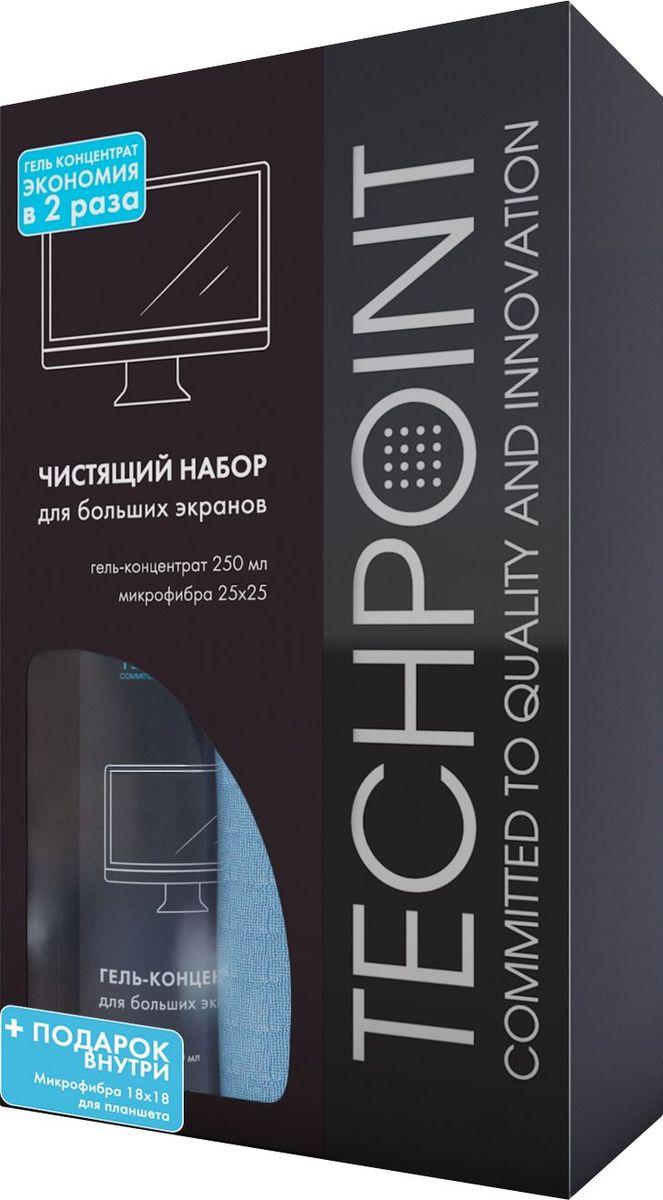 Набор для ухода за большими экранами Techpoint, 2 предмета2011Идеально подходит для ухода за ТВ больших диагоналей. Не оставляет следов. Благодаря использованию геля, экономия составляет до 2-х раз и позволяет покупателю не увеличивать свои расходы из-за большого экрана своего TV.
