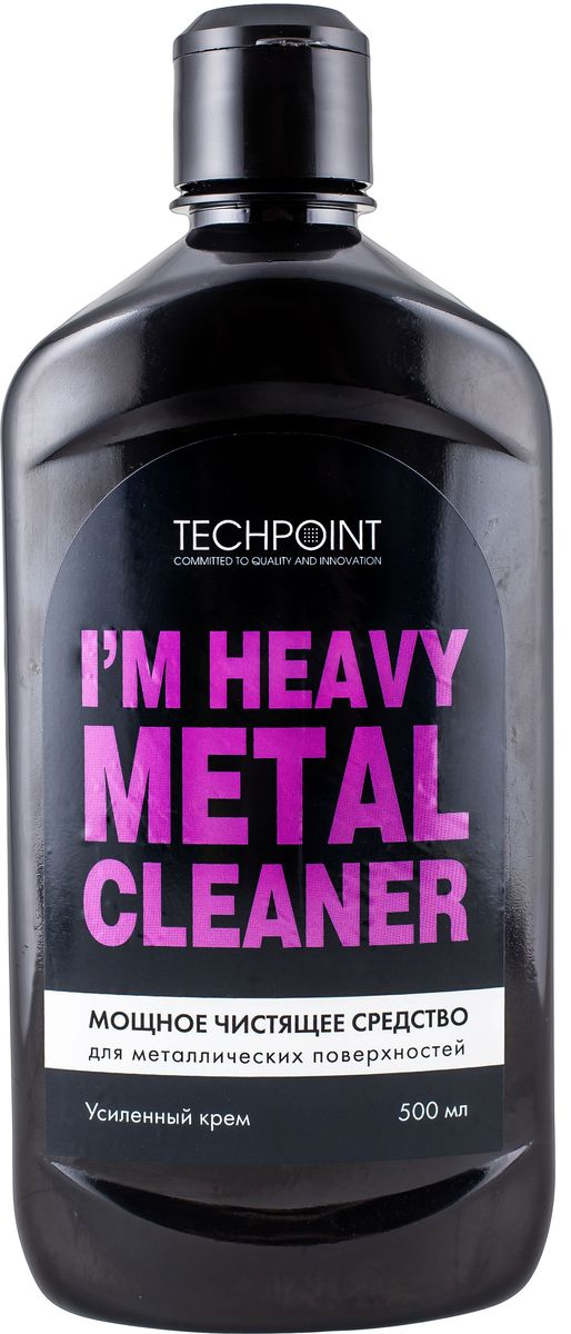 Средство для очистки металлических поверхностей Techpoint Powerclean, 500 мл531-402Усиленный готовый крем. Эффективен против грязи, пыли, жиров и отпечатков пальцев на стальных, никелерованных и хромированных поверхностях. Усиливает блеск и восстанавливает внешний вид. Экономичный расход.