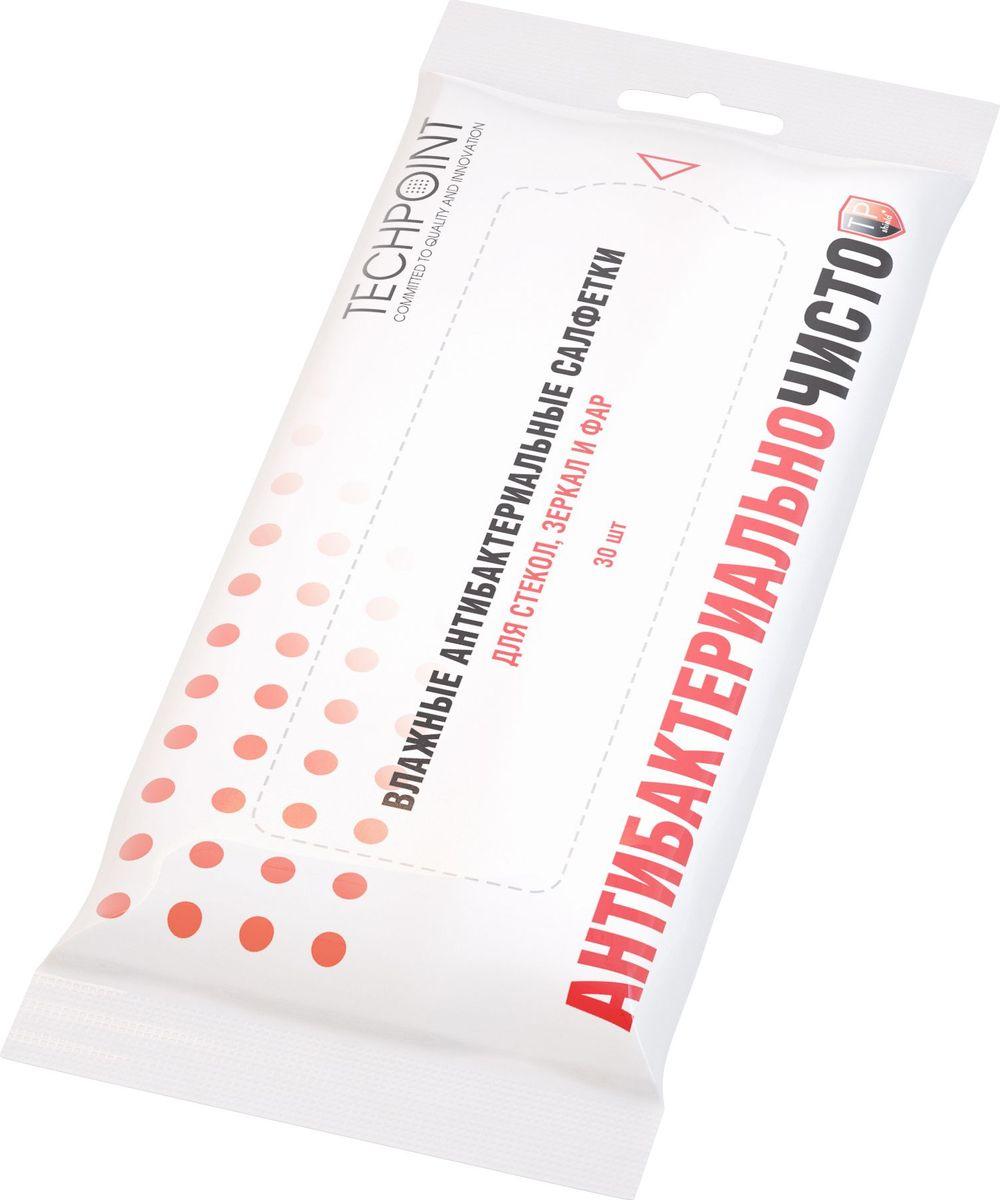Салфетки автомобильные Techpoint, влажные, антибактериальные, 30 штDW90Антибактериальные влажные салфетки для салона из кожи из премиального перфорированного спанлейса, плотность 45 г. 30 штук Новинка на рынке! TPS- антибактериальная технология создана для того, чтобы помимо основной функции-поддержки чистоты, бороться с бактериями и микробами. Входящий в состав пропитки компонент (undecylenamidopropyltrimonium methosulfate), является бактерицидным веществом. Эффективен в отношении стафилококков, кишечной палочки, синегнойной палочки, кандиды, черной плесени и др. Обладаетет прекрасной совместимостью с кожей. Улучшает антибактериальный и антимикробный фон салона Вашего автомобиля и обеззараживает руки. Имеет пролонгированное действие защиты обработанных поверхностей.