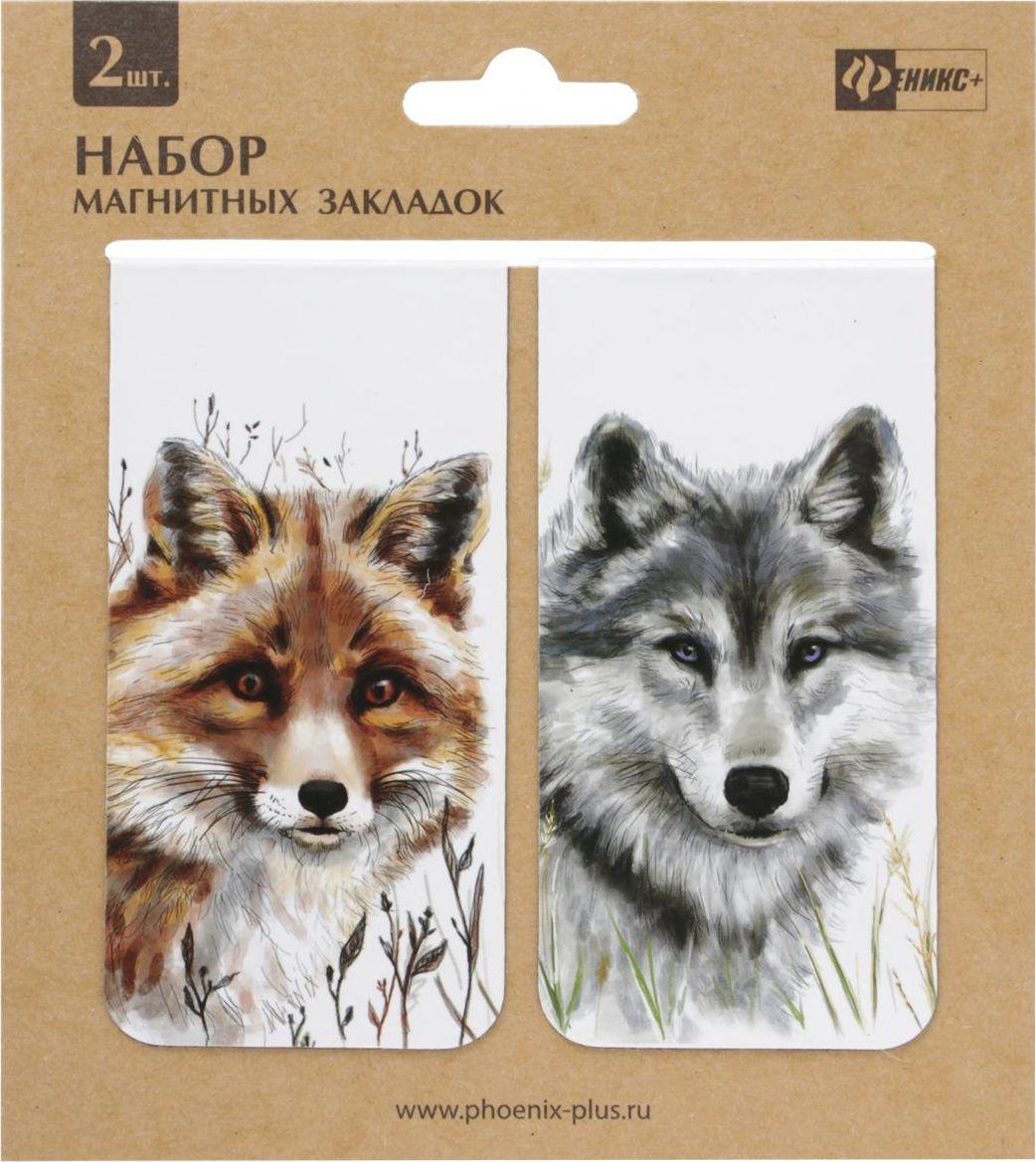 Феникс+ Набор магнитных закладок Животные 2 штFS-00897Набор магнитных закладок для книг. В наборе: 2 закладки.Размер закладки: 8,9 х 4,5 см. Мелованная бумага на магнитной полосе, полноцветная печать с ламинацией.