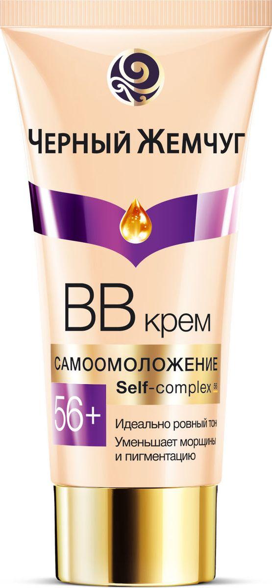 Черный Жемчуг Самоомоложение BB-крем для лица 56+ Разглаживание морщин, 45 мл28032022Черный Жемчуг ВВ-крем Самоомоложение 56+ - это первый омолаживающий ВВ-крем, который подходит для всех типов кожи, в том числе для сухой и чувствительной. Мгновенно увлажняет, выравнивая тон кожи, скрывает несовершенства, дает безупречное покрытие, прекрасно подстраиваясь под ваш индивидуальный тон кожи. Действует в пяти направлениях, запуская и поддерживая процесс самоомоложения: восстанавливает ресурс самообновления кожи, вносит недостающее питание и энергию, улучшает и ускоряет обмен веществ в коже, способствует увеличению доли молодых клеток в эпидермисе, содержит антиоксиданты для снятия стресса кожи и защиты от основных факторов старения.