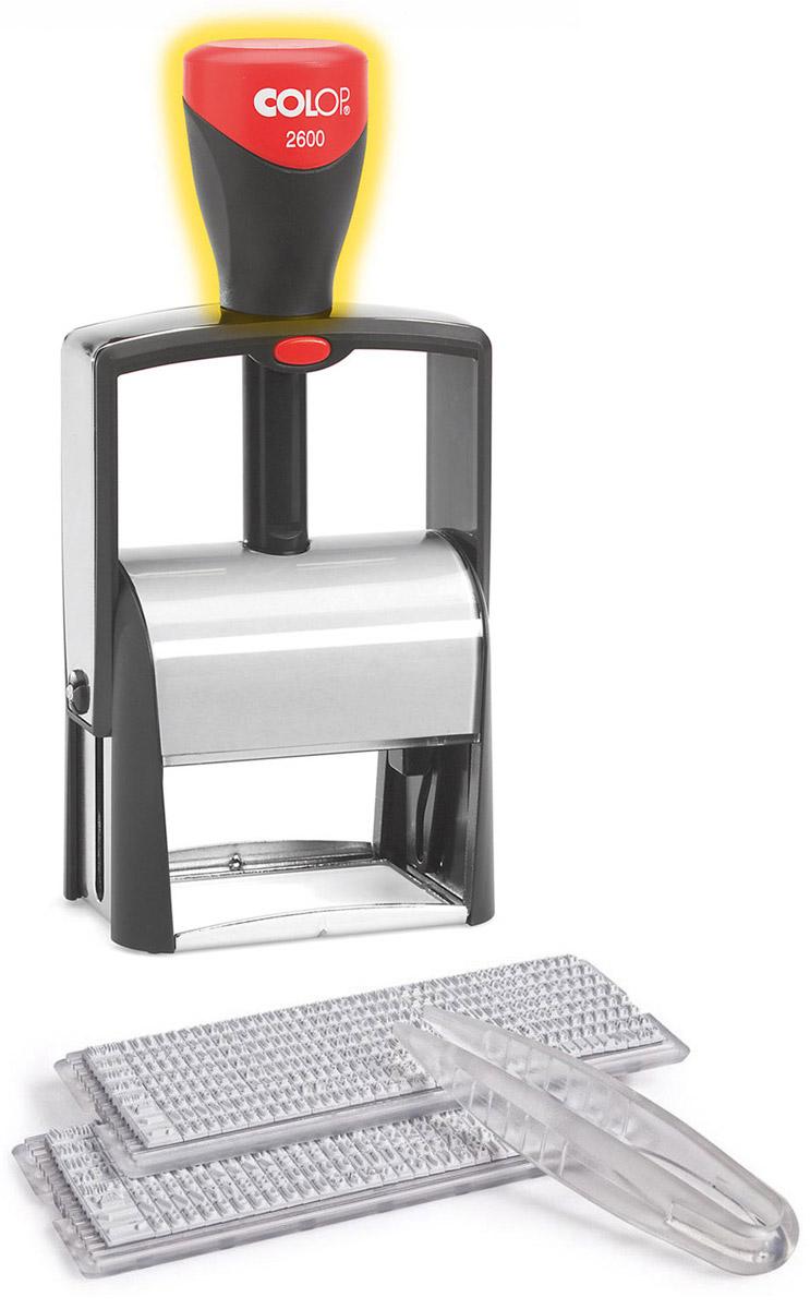 Colop Датер самонаборный двухстрочный Printer S 2600-SetFS-00897Самонаборный датер Colop имеет надежный пластиковый корпус с автоматическим окрашиванием текста. Подходит для работы в бухгалтерии, на складе, в банке.Датер рассчитан на 12 лет, включая текущий год. Количество строк: 2. Касса букв, цифр и символов А, высота шрифта - 2,2 мм и 3,1 мм. Месяц- прописью. Язык - русский.В комплекте: датер с рифленой пластиной, касса А, пинцет, сменная штемпельная подушка.
