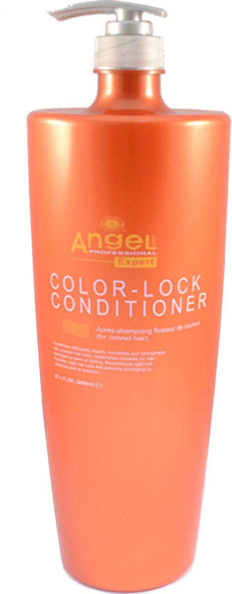 Angel Expert Кондиционер фиксатор цвета окрашенных волос, 2 лMP59.3DСодержит масла горького апельсина, арганы и виноградной косточки. Надежно фиксирует пигменты красителя и защищает их от внешних воздействий. Серия содержит увлажняющие компоненты из Камелии японской, витамины В и Е, масло цветка апельсина. Продукты серии обладают УФ фильтрами для защиты волос от негативного воздействия внешней среды и солнца. Содержит кокоглюкозид, мягкое пенообразующее из кокоса и фруктозы. Применение: После применения шампуня фиксатора цвета, нанести на влажные волосы, выдержать 3-4 мин. и тщательно смыть.Кондиционер фиксатор цвета удерживает цветовые пигменты, стабилизирует и усиливает их действие, что важно особенно при окрашивании седых волос. Витамины и питательные вещества, входящие в состав Фиксатора, укрепляют волосы и усиливают их жизненную силу, поддерживают блеск и шелковистость текстуры волоса. Сочетание специальных компонентов помогает равномерно распределить цветовые пигменты по всей структуре волоса. Благодаря энизмам пигменты проникают в структуру волоса достаточно глубоко, что способствует лучшему закрашиванию седины и увеличивает стойкость цвета, предохраняя его от вымывания. Использование кондиционера фиксатор цвета позволит увеличить интервалы между окрашиванием волос и поддержит здоровье и блеск Ваших волос. Фиксатор не меняет тон краски, он просто дольше удерживает ее на волосах и усиливает яркость тона.