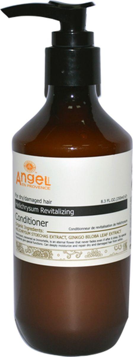 Angel Provence Кондиционер восстанавливающий Бессмертник, 250 мл09263046Восстанавливающий кондиционер обогащен экстрактом бессмертника и витаминами A и E, он эффективно защищает от UVA и UVB лучей и восстанавливает поврежденные участки волос. Экстракт бессмертника увлажняет волосы и, проникая в волосяные стержни, восстанавливает сухие, окрашенные или химически обработанные волосы, оживляя их и возвращая им естественный блеск и эластичность.