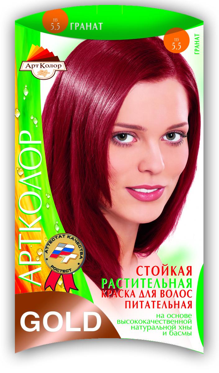 Артколор Gold растительная краска, тон Гранат (115), 25 гMP59.4DБезупречное окрашивание волос с оздоравливающим и ухаживающим эффектом.Без аммиака и перекиси водорода.Экологически чистый растительный продукт с растительными протеинами и природными витаминами.• Придаёт естественный блеск• Кондиционирует и улучшает структуру• Защищает волосы от УФ- лучей• Действует против перхоти• Увеличивает объём волос• Укрепляет корни волос