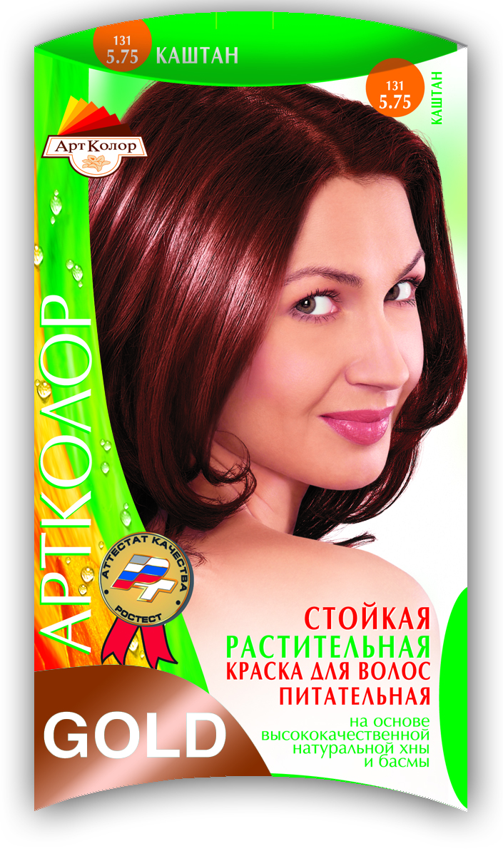 Артколор Gold растительная краска, тон Каштан (131), 25 гВ-865Безупречное окрашивание волос с оздоравливающим и ухаживающим эффектом.Без аммиака и перекиси водорода.Экологически чистый растительный продукт с растительными протеинами и природными витаминами.• Придаёт естественный блеск• Кондиционирует и улучшает структуру• Защищает волосы от УФ- лучей• Действует против перхоти• Увеличивает объём волос• Укрепляет корни волос