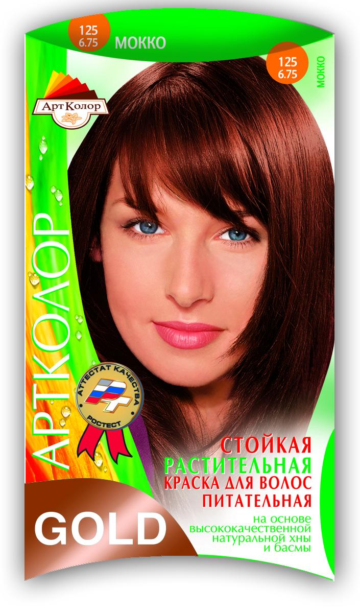 Артколор Gold растительная краска, тон Мокко (125), 25 гMP59.4DБезупречное окрашивание волос с оздоравливающим и ухаживающим эффектом.Без аммиака и перекиси водорода.Экологически чистый растительный продукт с растительными протеинами и природными витаминами.• Придаёт естественный блеск• Кондиционирует и улучшает структуру• Защищает волосы от УФ- лучей• Действует против перхоти• Увеличивает объём волос• Укрепляет корни волос