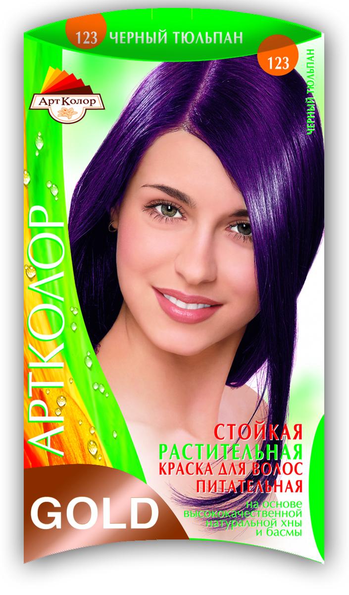 Артколор Gold растительная краска, тон Чёрный тюльпан (123), 25 гSatin Hair 7 BR730MNБезупречное окрашивание волос с оздоравливающим и ухаживающим эффектом.Без аммиака и перекиси водорода.Экологически чистый растительный продукт с растительными протеинами и природными витаминами.• Придаёт естественный блеск• Кондиционирует и улучшает структуру• Защищает волосы от УФ- лучей• Действует против перхоти• Увеличивает объём волос• Укрепляет корни волос