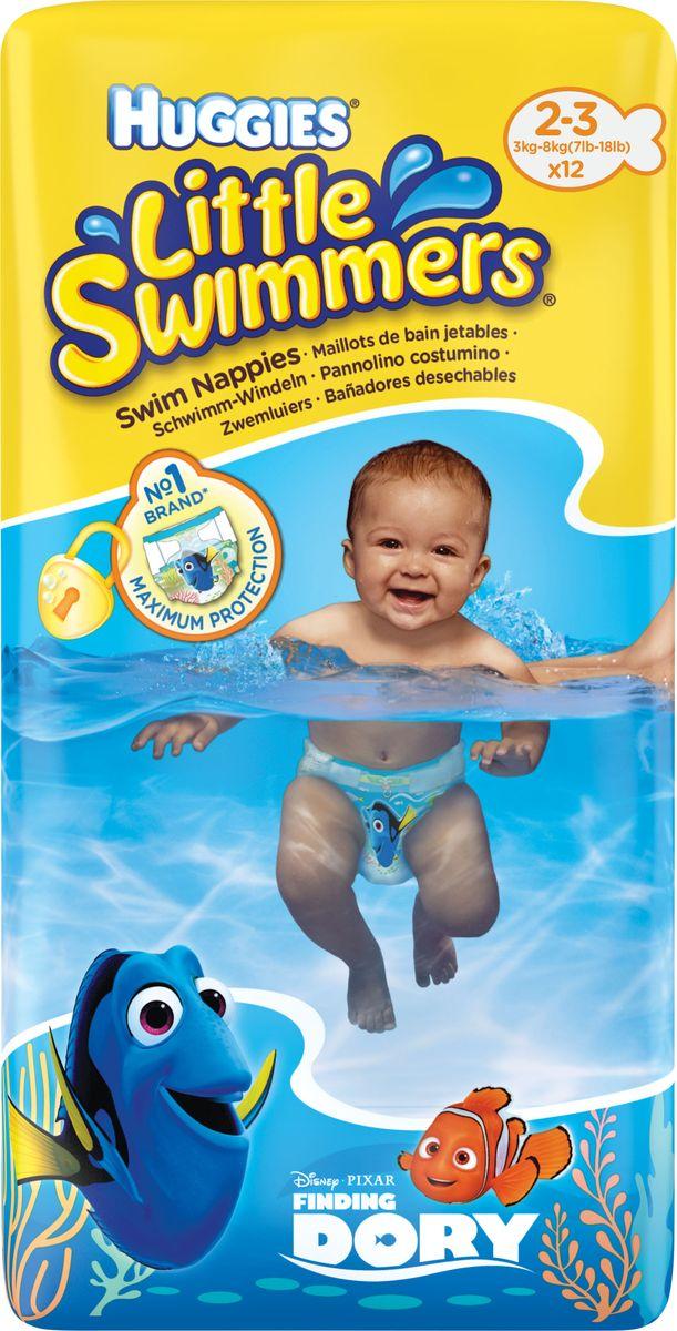 Huggies Трусики-подгузники для плавания Little Swimmers 2-3 (3-8 кг) 12 шт, Kimberly-Clark