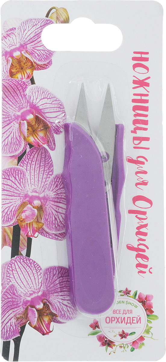 Ножницы для орхидей Garden Show, цвет: фиолетовый531-402Ножницы для орхидей Garden Show идеально подходят для пересадки растений, удаления засохших корней и цветоносов орхидей. Такие ножницы позволяют не травмировать листья орхидеи и не оставляют заусенцев. Изготовлены из высококачественной нержавеющей стали и пластика. Ножницы острые, долговечные, прочные. Удобны для использования как правой, так и левой рукой.