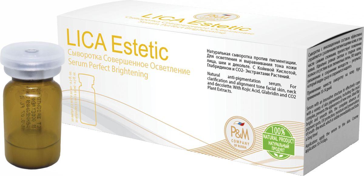 Lica Estetic, Сыворотка Совершенное Осветление, упаковка 10 ампул х 2 млFS-00897Сыворотка с инновационным составом эффективно справляется с различными пигментациями кожи, в том числе самыми сложными, препятствует появлению новых. Идеально ровная светлая и гладкая кожа, полное отсутствие всех пигментных пятен, УФ защита, увлажнение и сохранение молодости – результат, который виден сразу и сохраняется надолго!