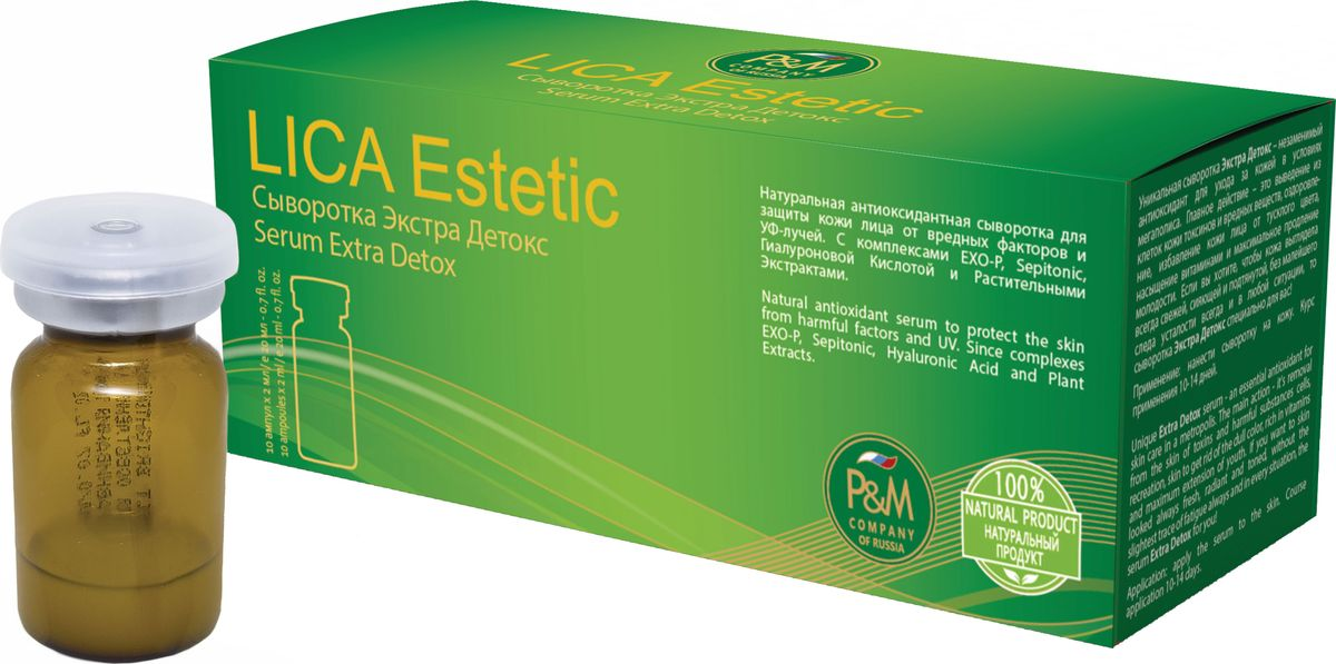 Lica Estetic, Сыворотка Экстра Детокс, упаковка 10 ампул х 2 млFS-00897Уникальная сыворотка Экстра Детокс – незаменимый антиоксидант для ухода за кожей в условиях мегаполиса. Главное действие – это выведение из клеток кожи токсинов и вредных веществ, оздоровление, избавление кожи лица от тусклого цвета, насыщение витаминами и максимальное продление молодости. Если вы хотите, чтобы кожа выглядела всегда свежей, сияющей и подтянутой, без малейшего следа усталости всегда и в любой ситуации, то сыворотка Экстра Детокс специально для вас!