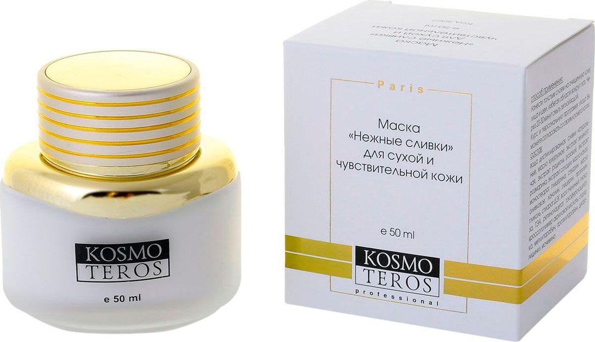 Kosmoteros Маска Нежные сливки Masque Creme douce peau seche et sensible - 50 млFS-00897Нежнейшая питательная маска, имеющая легкую текстуру обладает регенерирующим действием, поддерживает необходимый уровень увлажнения кожи, восстанавливает гидролипидный баланс, стимулирует выработку собственного коллагена кожи, оказывает смягчающее, выраженное антиоксидантное иммуностимулирующее и противовоспалительное действие, направленное на устранение внешних признаков старения. Основные активные компоненты: Hyasealon 1, 5%, Structurine 6, 0%, сливки натуральные, экстракты: зелёного чая, родиолы, розмарина, солодки, масла: оливковое, кукурузное, витамины А, Е. Показания к применению: для ухода за сухой и чувствительной кожей.