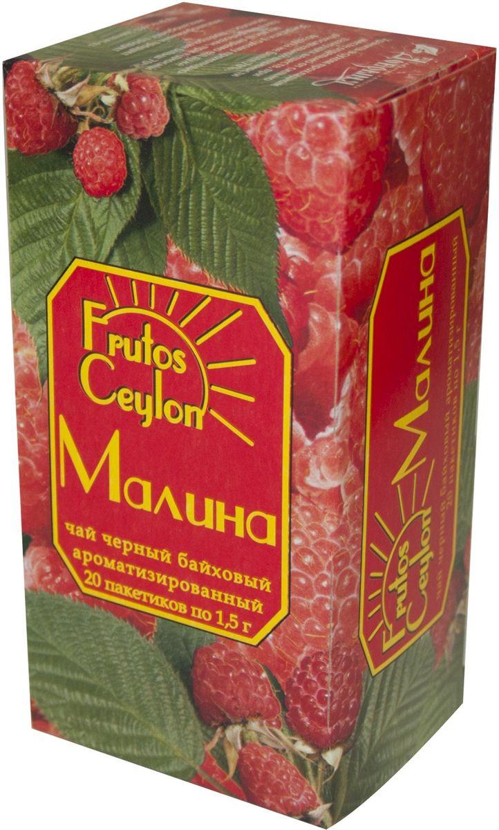 Frutos Ceylon Малина черный ароматизированный чай в пакетиках, 20 шт4607051543706Чайная композиция со вкусом спелой маины создаст прекрасное летнее настроение.